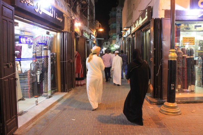 Nora demonstrating how to gracefully walk in an abaya (I always trip)